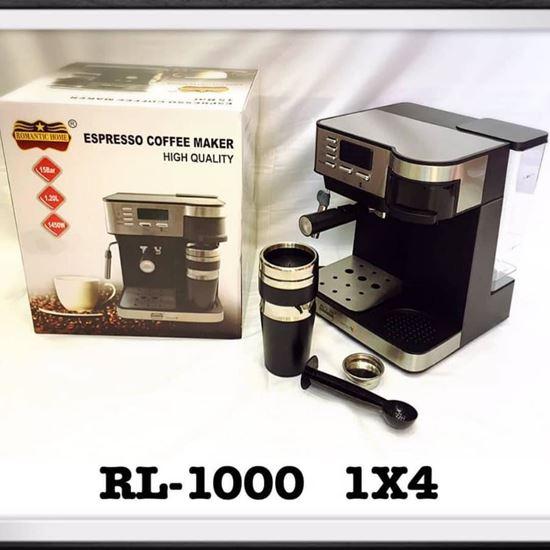 تصویر اسپرسوساز رومانتیک هوم مدل RL-1000
